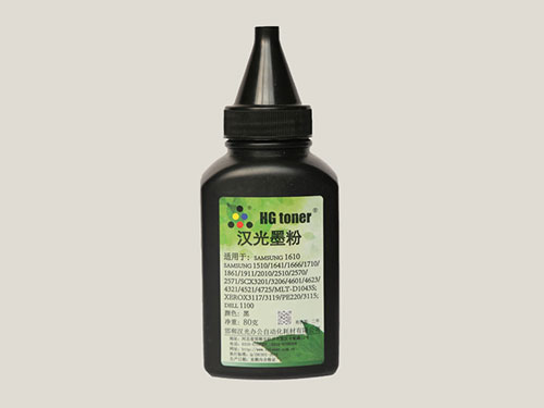 Toner for Samsung series printer